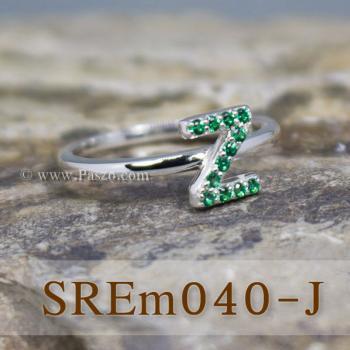 แหวนตัวอักษร แหวนตัวแซด Z #3