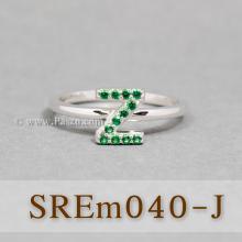 แหวนตัวอักษร แหวนตัวแซด Z แหวนเงิน ฝังพลอยสีเขียว แหวนมรกต