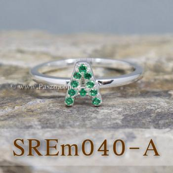 แหวนตัวอักษร แหวนตัวเอ A #2