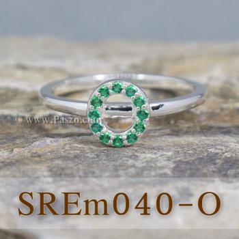 แหวนตัวอักษร แหวนตัวโอ O #2