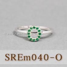 แหวนตัวอักษร แหวนตัวโอ O แหวนเงิน ฝังพลอยสีเขียว แหวนมรกต