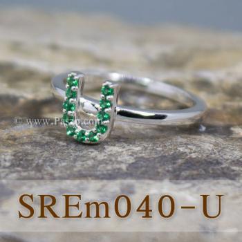 แหวนตัวอักษร แหวนตัวยู U #3