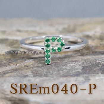 แหวนตัวอักษร แหวนตัวพี P #2