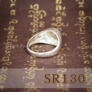 แหวนสัญลักษณ์โอม แหวนเงินแท้ สัญลักษณ์โอม #3