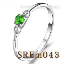 แหวนพลอยมรกต ประดับเพชร แหวนเงินแท้