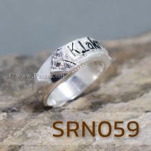 แหวนนามสกุล ลงยาสีดำ แหวนเงิน ฝังเพชร