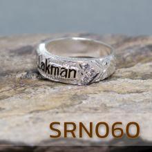 แหวนนามสกุล ลงยาสีดำ แหวนเงิน ฝังเพชร แกะสลักลายไทย