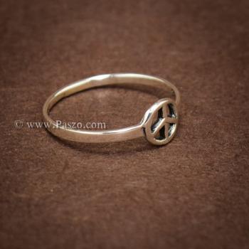 แหวนเงินแท้ สัญลักษณ์สันติภาพ PEACE #2