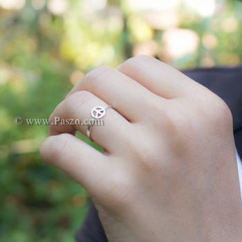 แหวนเงินแท้ สัญลักษณ์สันติภาพ PEACE #4