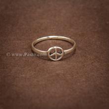 แหวนเงินแท้ สัญลักษณ์สันติภาพ PEACE