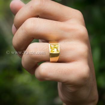 แหวนพลอยสีเหลือง บุษราคัม แหวนทองชุบ #5