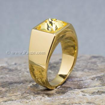 แหวนพลอยสีเหลือง บุษราคัม แหวนทองชุบ #2
