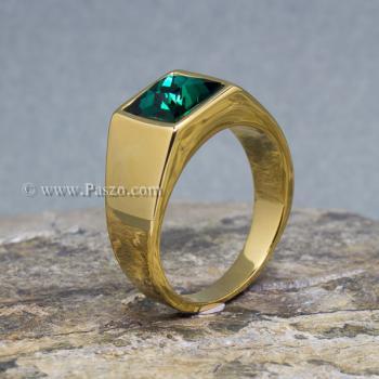 แหวนผู้ชาย ฝังพลอยสีเขียวมรกต แหวนทองชุบ #2