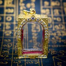 ตลับพระสมเด็จ ตลับทองแท้ ตลับพระเครื่อง ตลับพระทอง