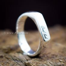 แหวนเงิน แหวนหน้าปาด แหวนสลักชื่อ