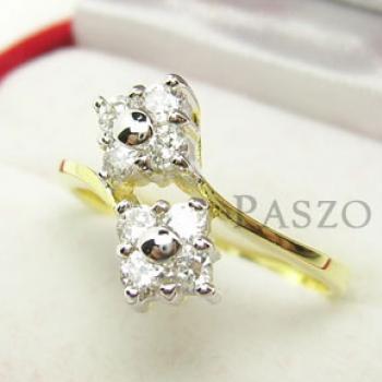 แหวนดอกไม้ แหวนเพชร แหวนทองชุบ #2
