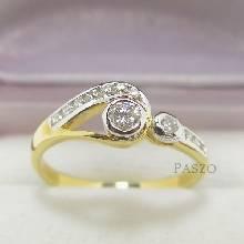 แหวนเพชร แหวนดวงตา แหวนทองชุบ