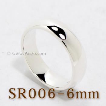แหวนเกลี้ยงหน้าโค้ง กว้าง6มิล แหวนปลอกมีด #7