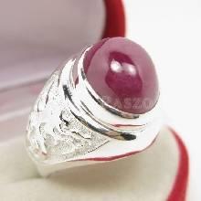 แหวนผู้ชาย แหวนทับทิมหลังเบี้ย แหวนผู้ชายเงินแท้ แหวนมังกร แหวนทับทิมผู้ชาย