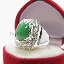 แหวนหยกผู้ชาย แหวนผู้ชายทรงเหลี่ยม ล้อมเพชร แหวนเงินแท้ แหวนผู้ชาย