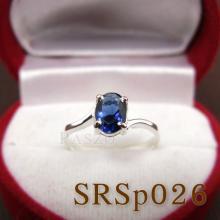 แหวนพลอยไพลิน แหวนพลอยเม็ดเดี่ยว พลอยสีน้ำเงิน แหวนเงิน บ่าแหวนไข้ว