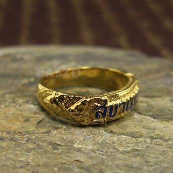 แหวนนามสกุล แหวนลงยาสีน้ำเงิน แหวนทองแท้ #2