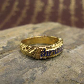 แหวนนามสกุล แหวนลงยาสีน้ำเงิน แหวนทองแท้ #5