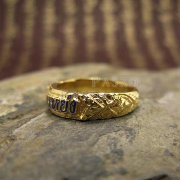 แหวนนามสกุล แหวนลงยาสีน้ำเงิน แหวนทองแท้ #7