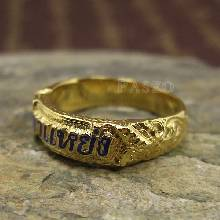 แหวนนามสกุล แหวนลงยาสีน้ำเงิน แหวนทองแท้ ทอง90 แหวนทองลงยา แหวนชื่อ แกะลายไทย กว้าง5มิล